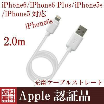 ライトニングケーブル iPhone用充電ケーブル mfi...