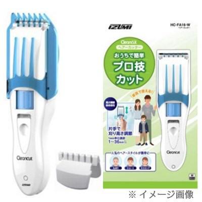 電動バリカン 散髪 ヘアカッター イズミ HC-FA16-...