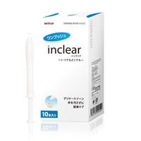 膣洗浄器インクリア(inclear) 10本入り