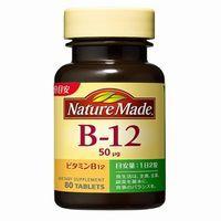 ネイチャーメイド ビタミンB12 80粒