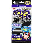 デコデコクール STRONG 4枚(2枚×2袋)