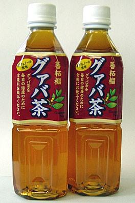 グアバ茶 ペットボトル 500ml ×24本(1ケース...