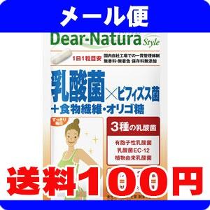 [メール便で送料100円]Dear-Natura/ディアナチ...