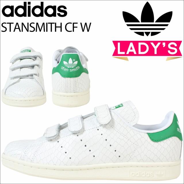 adidas Originals アディダス オリジナルス スタ...