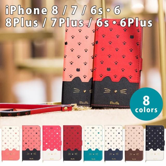 iPhone8 7 6 6s ケース 手帳型 スマホケース ベル...