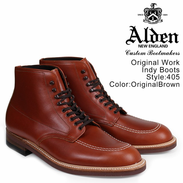 ALDEN オールデン インディー ブーツ ORIGINAL WORK INDY BOOTS Dワイズ 405 メンズ 9/6 追加入荷