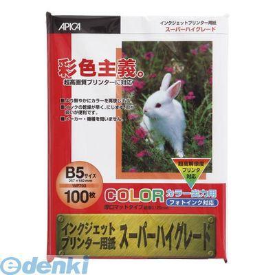 【最大1000円OFFクーポン利用可能】アピカ [WP70...