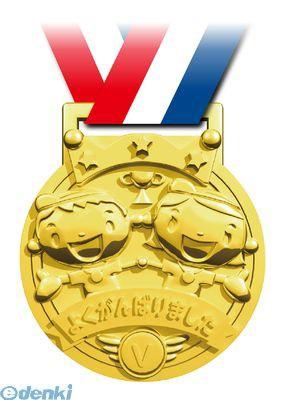 アーテック [001890] 3D合金メダル フレンズ 45...