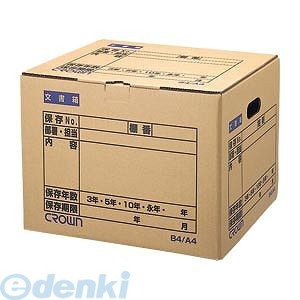 クラウン [CR-BH420] 文書保存箱 B4/A4【...
