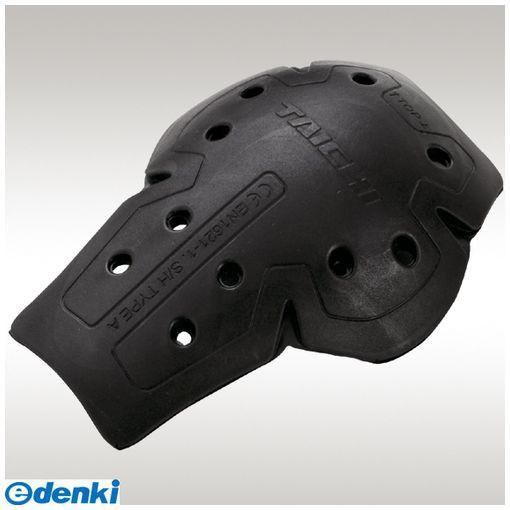 RSタイチ [4997035607655] TRV058 CEプロテクター肩用 BK