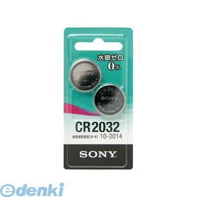 ソニー [CR2032-2ECO] リチウムコイン電池×2個...