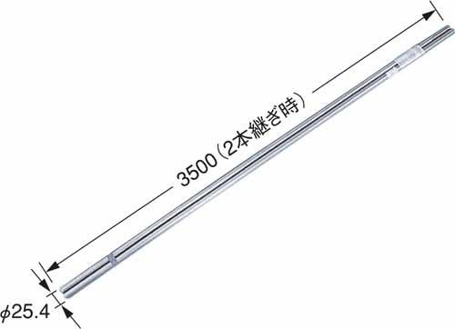 【個数:1個】DXアンテナ [MZ-350] リブパイプ3...