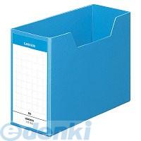 コクヨ(KOKUYO) [51102616] 情報カードボック...