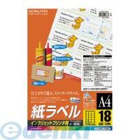 コクヨ(KOKUYO) [61827882] インクジェットラ...