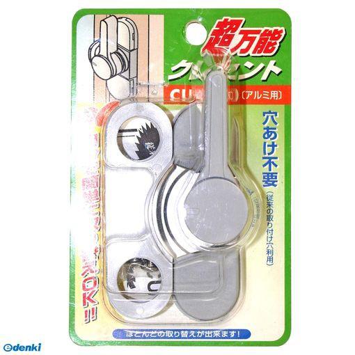 【最大1000円OFFクーポン利用可能】家研販売(KAK...