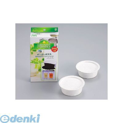 パール金属 [H-5101] グリーンヒット 活性炭カ...