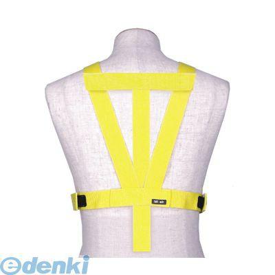 hit-air(ヒットエアー) [4560216404772] 胸部&脊椎パット用 ハーネスB YELLOW