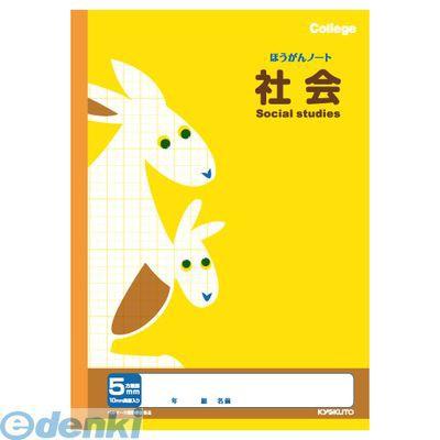 キョクトウ・アソシエイツ [LP40] カレッジ科目...