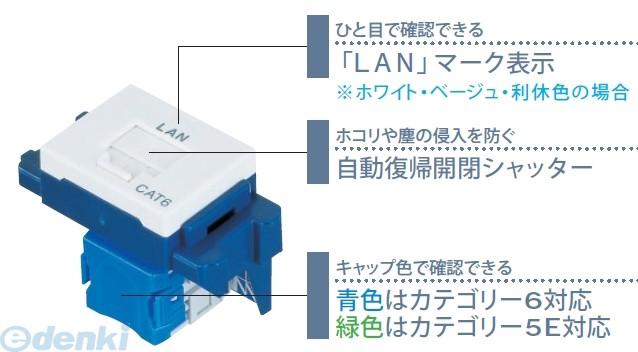 パナソニック電工(Panasonic)[NR3170W] ぐっ...