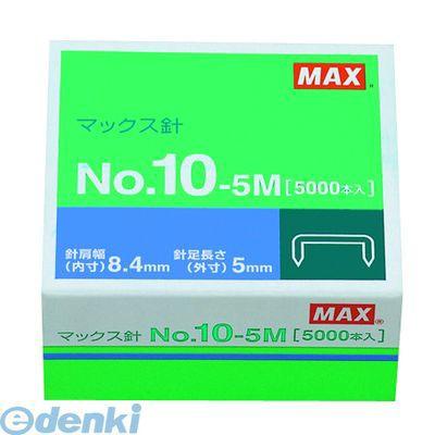 マックス(MAX)[NO.10-5M] マックス ホッチキ...