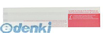 [XHK2601] チュロス袋(100枚入) CRS−...