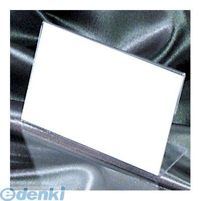 ササガワ(タカ印) [34-3220] カード立 L型...