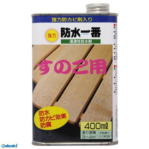 日本特殊塗料 [4935185016354] 浸透性防水剤 強...