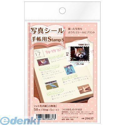 A-one(エーワン) [29637] 写真シール手帳用 ...
