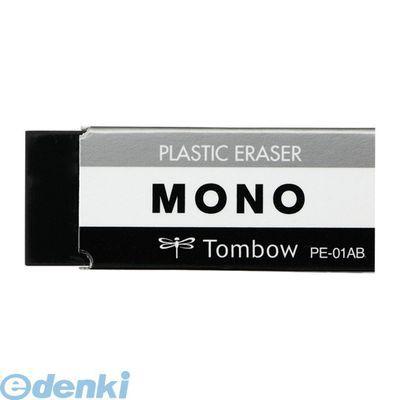 トンボ鉛筆 [PE-01AB] 消しゴムモノPE01ブ...