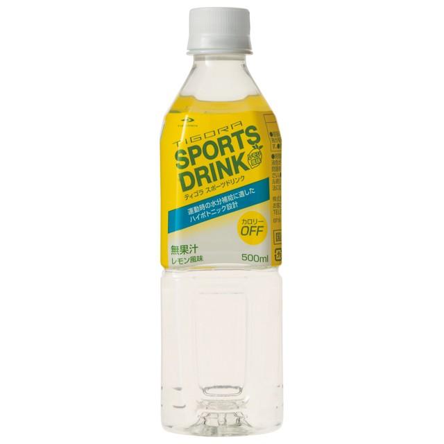 ティゴラ(TIGORA) スポーツドリンク レモン風味 ...