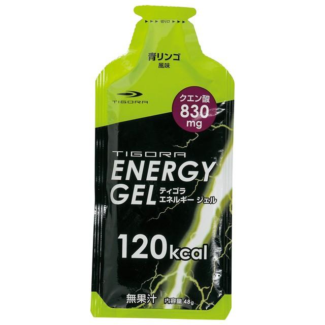 エネルギージェル 青リンゴ風味 ティゴラ(TIGORA)...