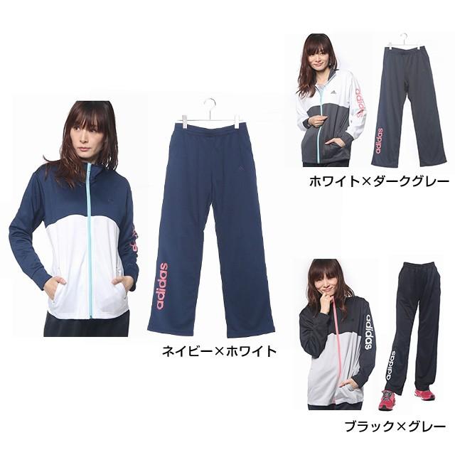 アディダス レディース トレーニング ジャージ ジャケット パンツ 上下セット (EBS98 EBS99) adidas