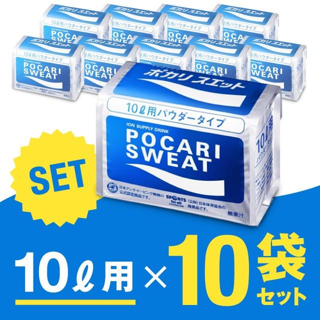 大塚製薬 ポカリスエットパウダー 10L用(740g)×...