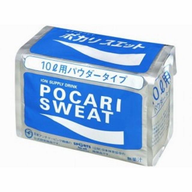 大塚製薬 ポカリスエットパウダー 10L用(740g) ...