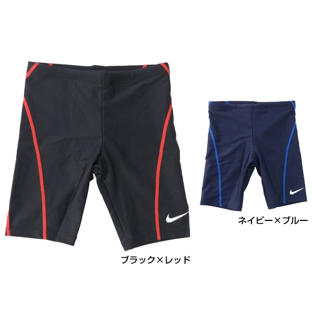NIKE(ナイキ) ジュニア(キッズ・子供) 男子(男の...