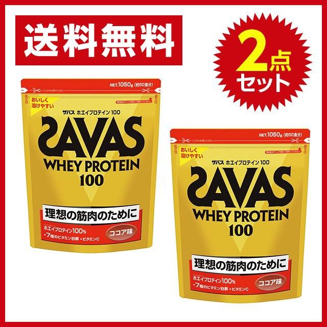 ザバス(SAVAS) ホエイプロテイン100 ココア味 10...