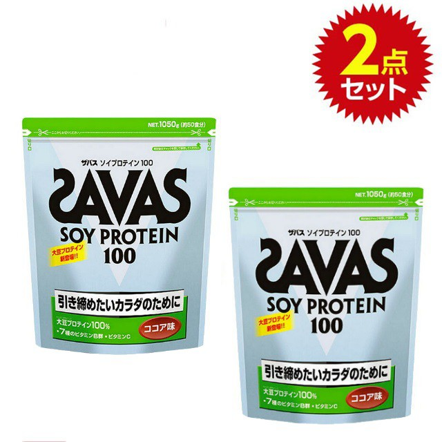 ザバス(SAVAS) ソイプロテイン100 ココア味 1050...