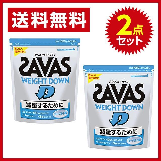 ザバス(SAVAS) ウェイトダウン ヨーグルト風味 1...