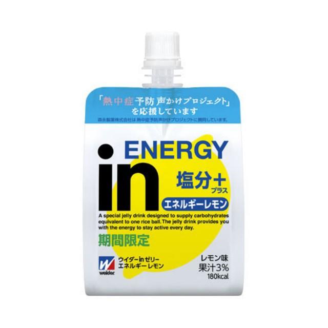 ウイダー inゼリー エネルギーレモン レモン味 (...
