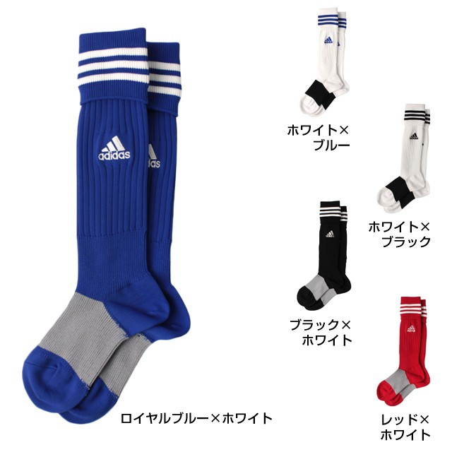 adidas(アディダス) ジュニア(キッズ・子供) サ...