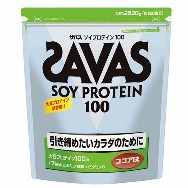 ザバス ソイプロテイン100 ココア味 120食分 (CZ7444) プロテイン SAVAS