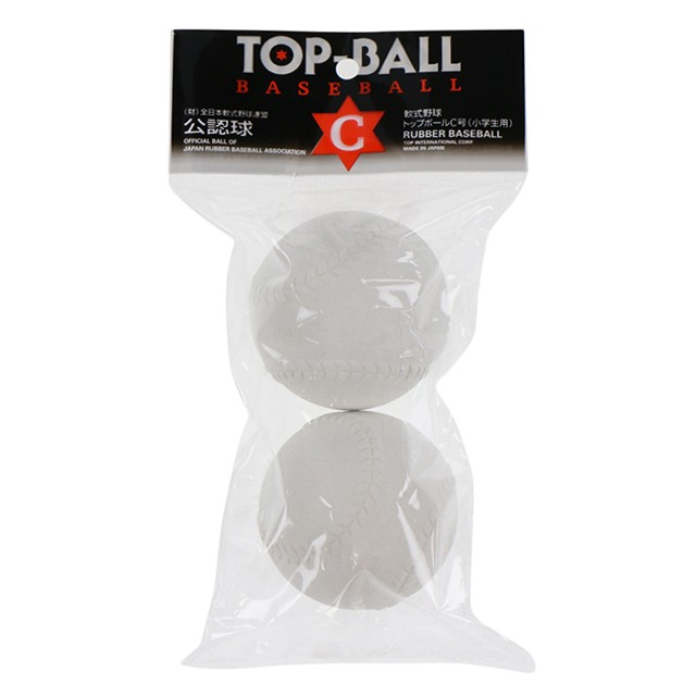 トップ 少年野球 軟式 ボール C号 ジュニア(キッ...