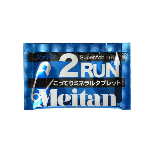 メイタン ツゥラン 2粒 (5611) タブレット型サプ...
