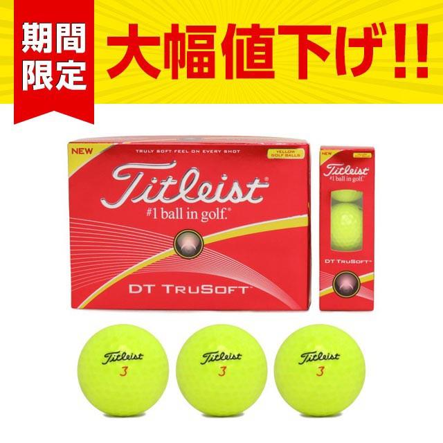 タイトリスト Titleist ゴルフ ボール DT TRUSOF...