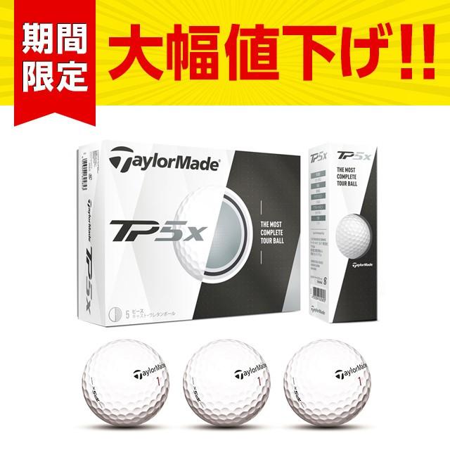 テーラーメイド TP5X ゴルフ ボール 1ダース 12...
