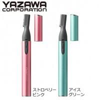 YAZAWA(ヤザワ) フェイスシェーバー(同梱・代引...