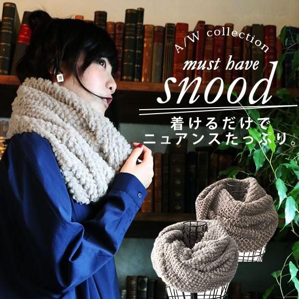 『ボアツイストスヌード』【ストール マフラー ボ...
