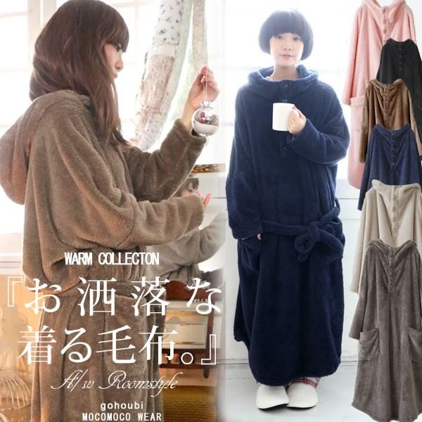 『モコモコふわふわの着る毛布』【ルームウェア ...