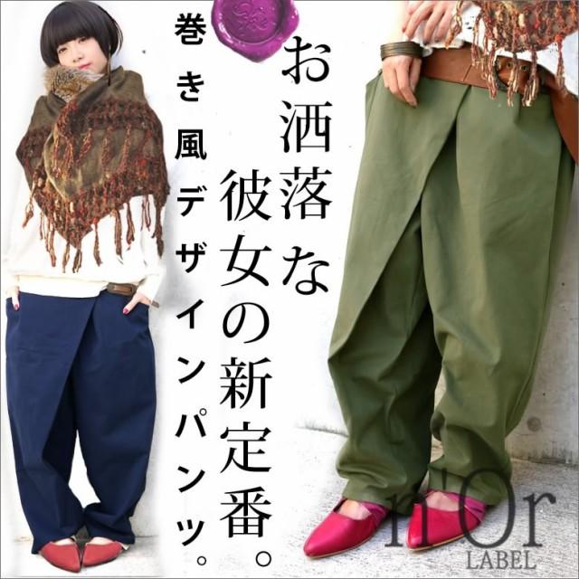 『n'Orラップデザインタックパンツ』【ボトムス ...