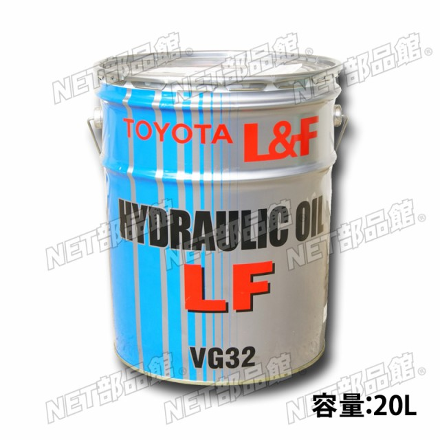 トヨタL&F純正 ハイドロリックオイルLF VG32油...